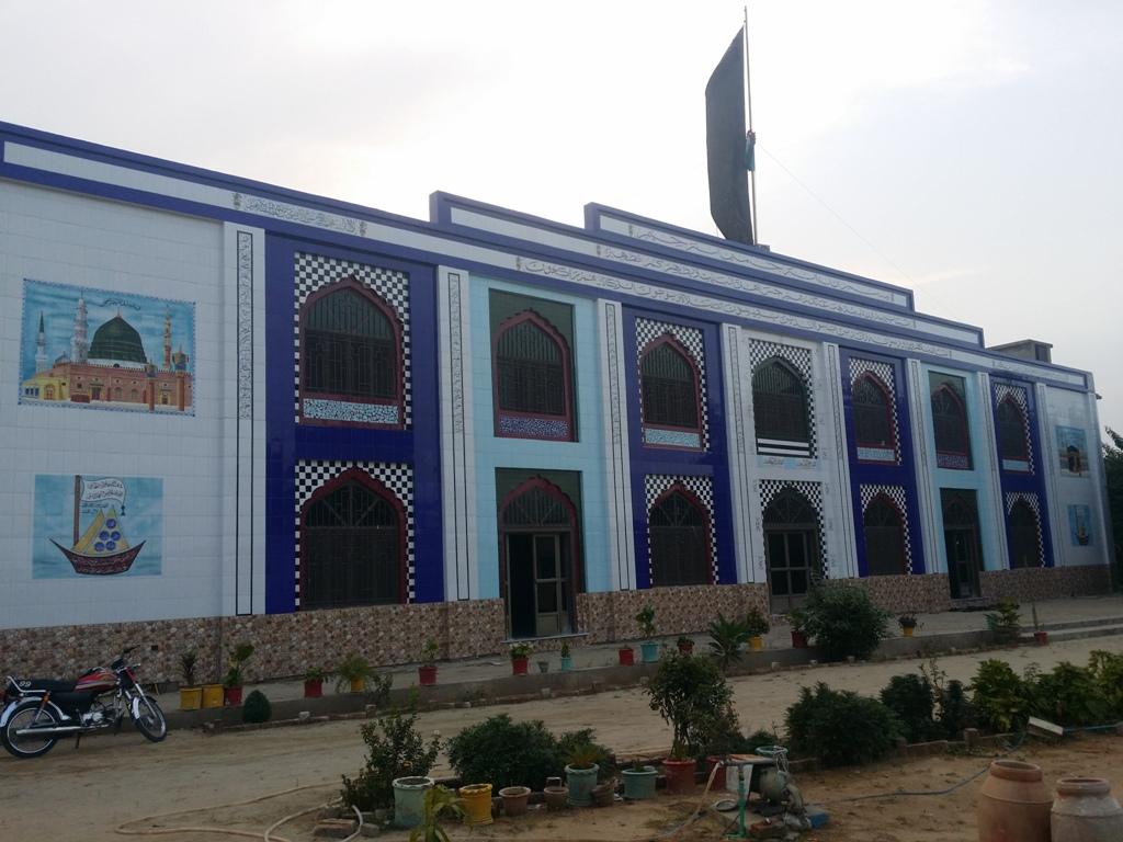 جامعہ کی عمارت
