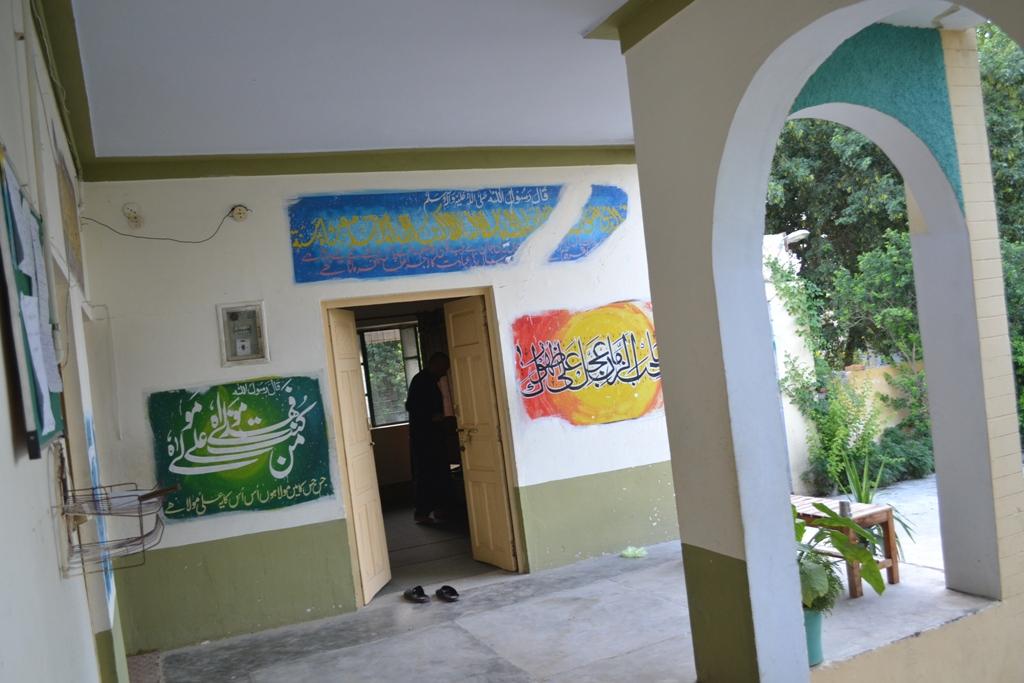 جامعہ کی عمارت کا اندرونی منظر