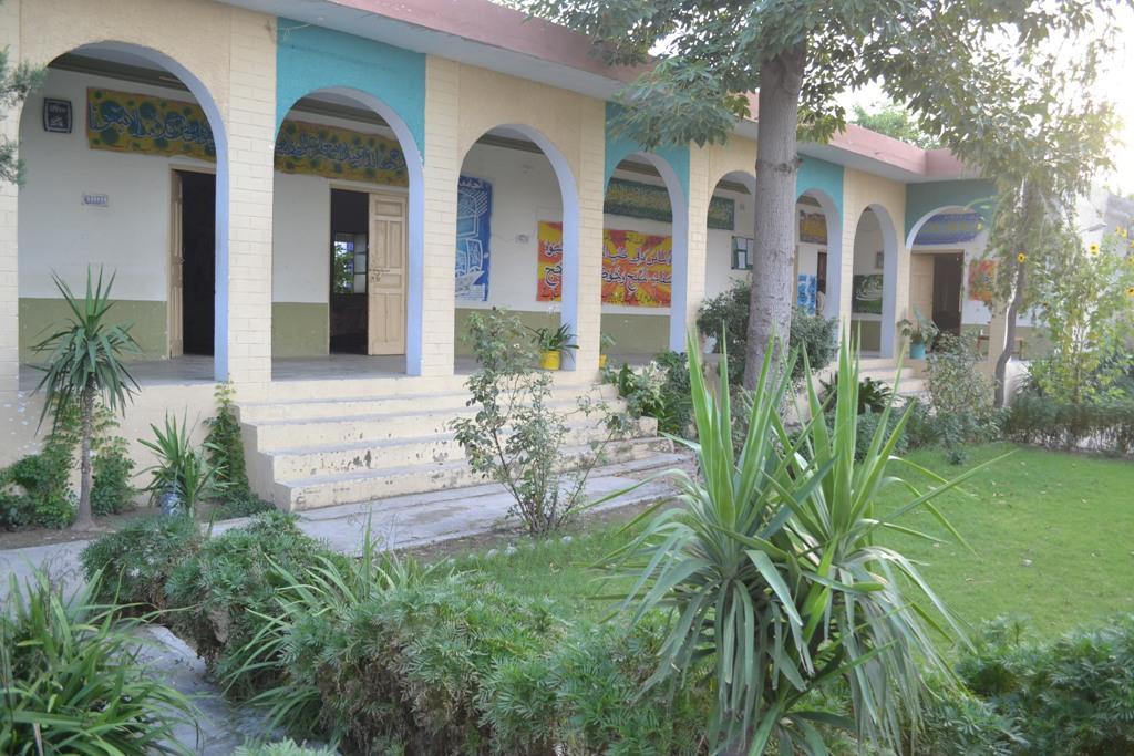 جامعہ کا صحن