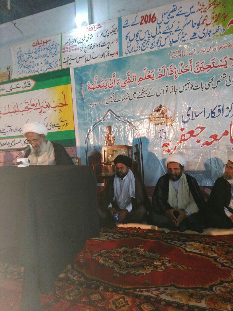 مرکز افکار اسلامی  اور جامعہ جعفریہ کی طرف سے سالانہ تبلیغی و تربیتی اجتماع