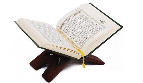 قرآن درس زندگی ہے