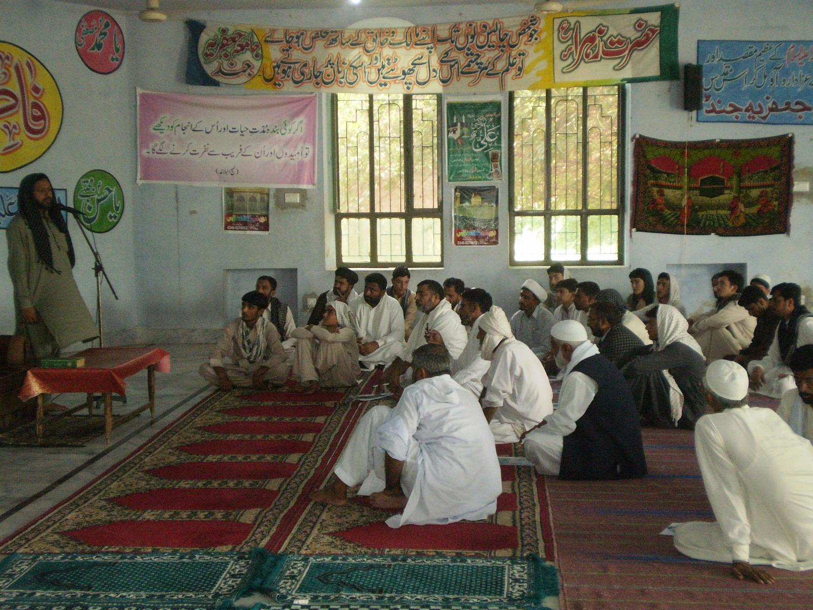 ممتاز مبلغین اور پیش نمازوں کے ساتھ خصوصی پروگرام