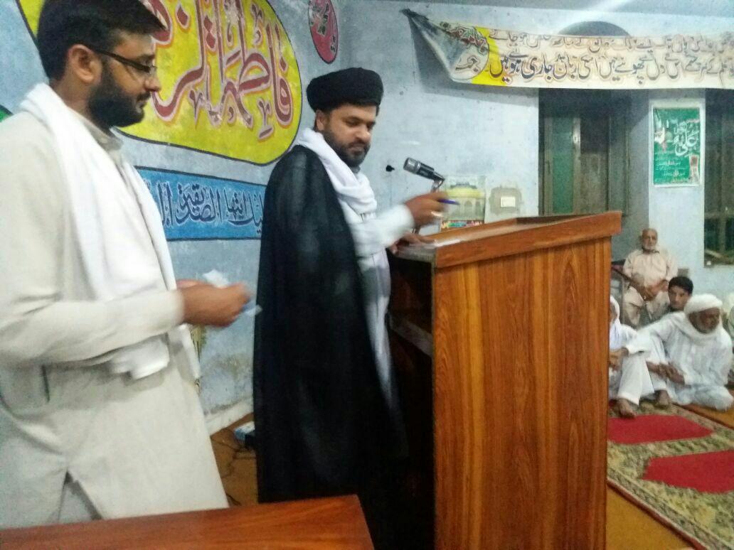 چوتھے نہج البلاغہ انعامی مقابلہ کی قرعہ اندازی