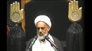 Khutba Imam Sajjad(5) – Maulana Maqbool Hussein Alawi