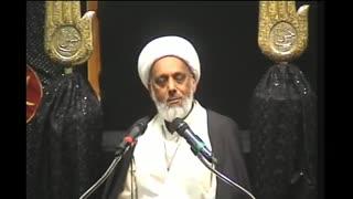 Khutba Imam Sajjad(7) – Maulana Maqbool Hussein Alawi