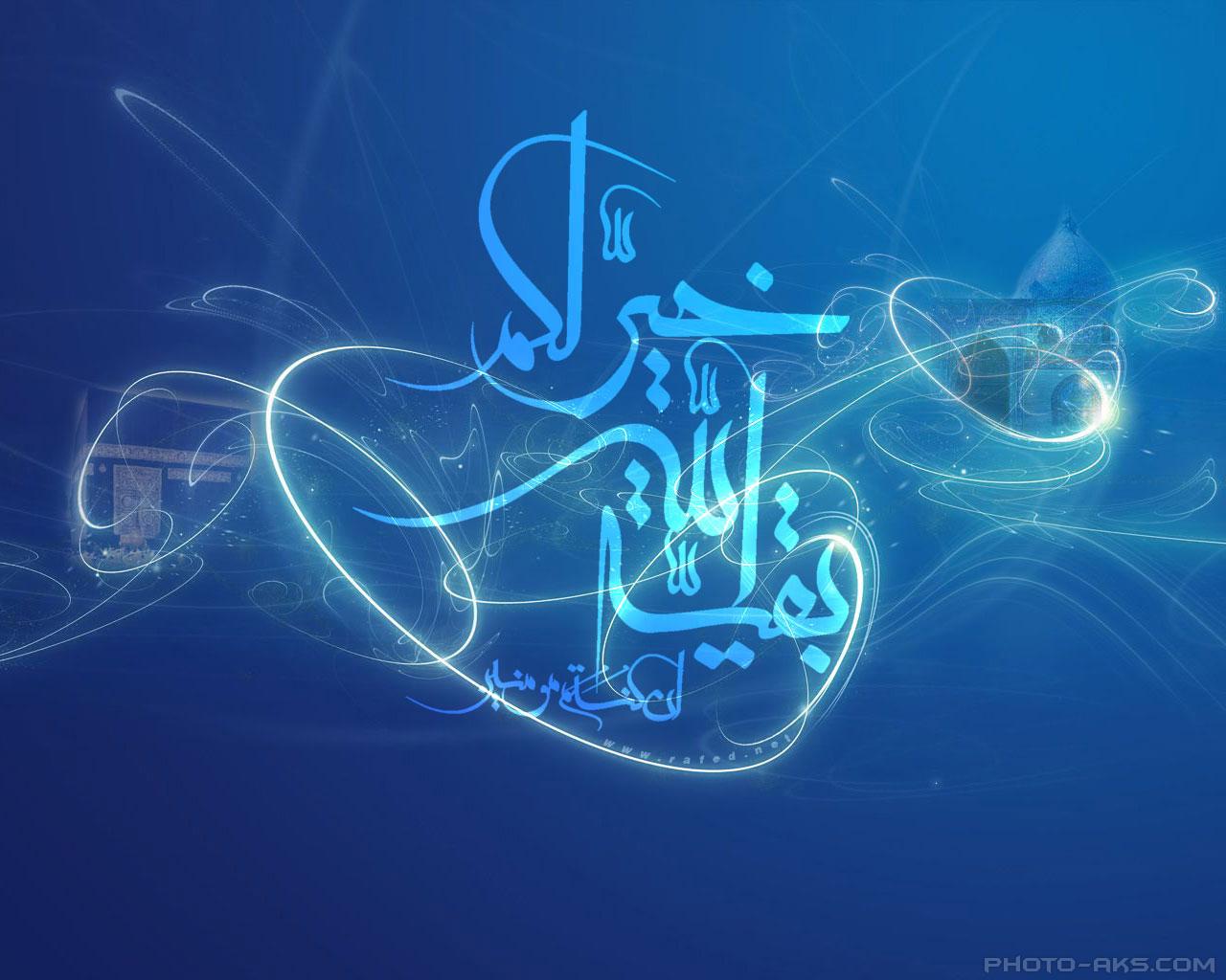 امام زمانہ اور قرآن و سنّت کا احیاء