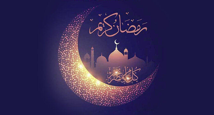 ماہ مبارک رمضان کی فضیلت اور وظائف