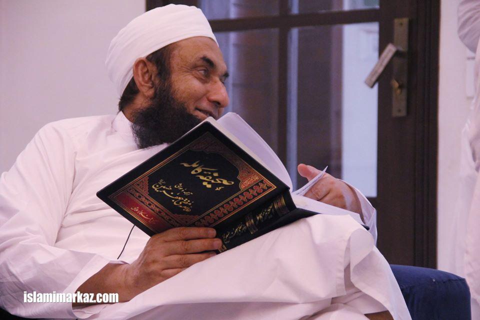 مولانا طارق جمیل صحیفہ کاملہ کا مطالعہ کرتے ہوئے۔