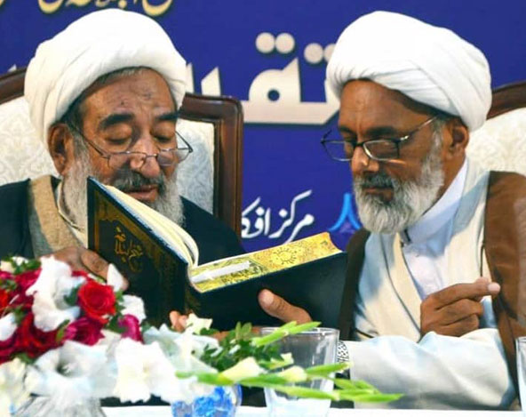 علامہ محسن علی نجفی مد ظلہ العالی کی خدمت میں نہج البلاغہ